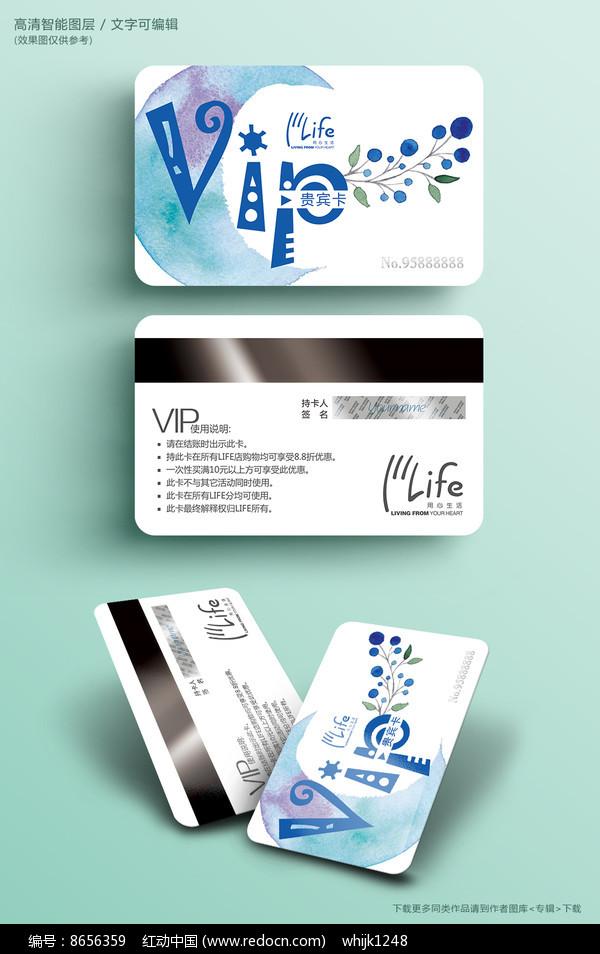蓝色卡通VIP会员卡模板图片