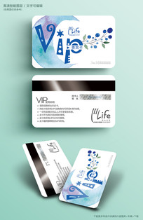 蓝色卡通VIP会员卡模板