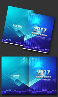 蓝色旅游画册封面