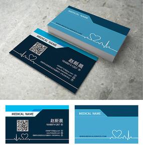 蓝色医疗名片