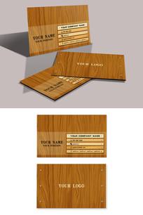 清新自然木纹名片木地板名片
