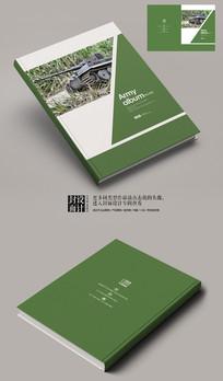 坦克武器装备军事画册封面