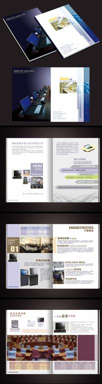 现代企业画册设计