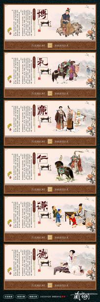 中国风传统国学校园文化展板
