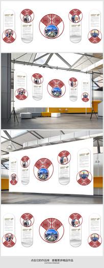 中式企业走廊形象文化墙展板