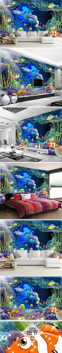 3D海底世界儿童房背景墙