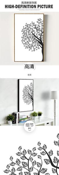 北欧简约抽象树木装饰画 TIF