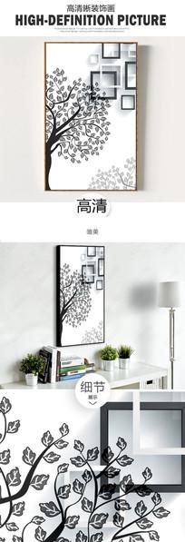 北欧简约时尚抽象树木装饰画 TIF