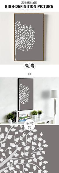 北欧简约时尚抽象树装饰画 TIF