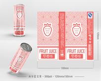 草莓果饮包装设计 AI