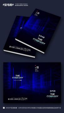城市宣传画册封面