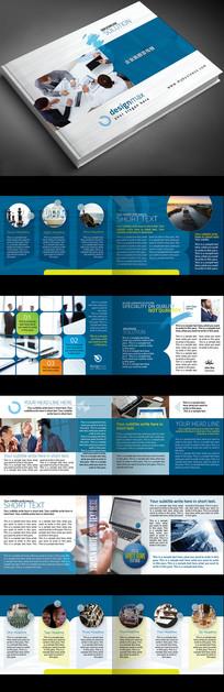 创意蓝色企业产品画册宣传册