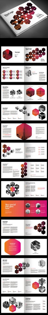 创意企业文化产品画册宣传册