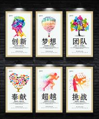 创意企业文化展板