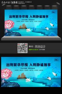 大气高端地产广告设计模板