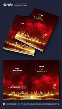 大气红色高档画册封面设计