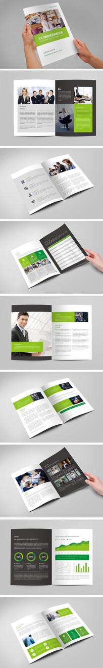 大气企业招商宣传画册设计