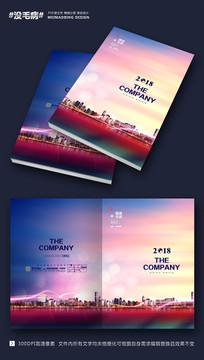 房地产企业宣传画册封面