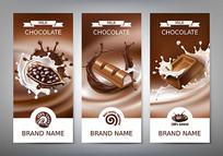 飞溅的牛奶巧克力包装矢量图素材