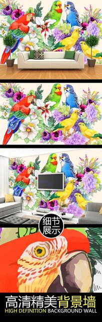 缤纷水彩鹦鹉花卉艺术背景墙