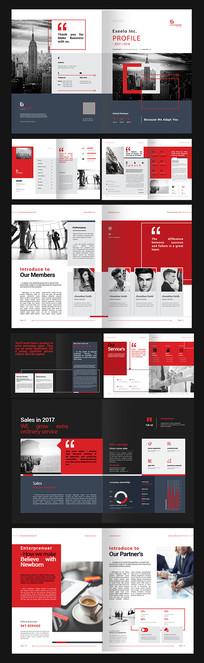 高端红色企业商务画册通用