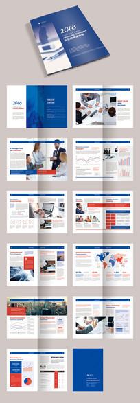 公司企业工作报告画册宣传册