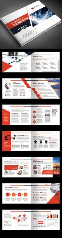 横版红色企业产品画册宣传册