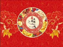红色牡丹花中式迎宾区背景