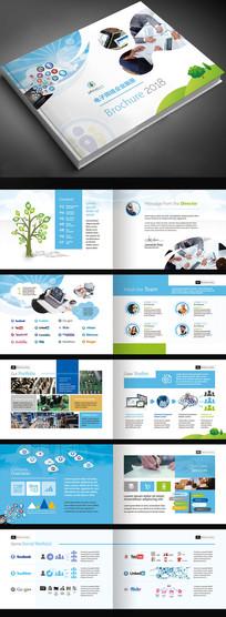 互联网电子科技画册宣传册排版