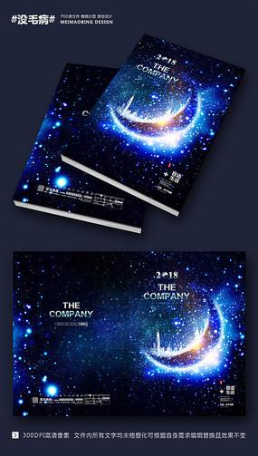 互联网企业画册封面设计图片