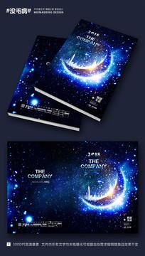互联网企业画册封面设计