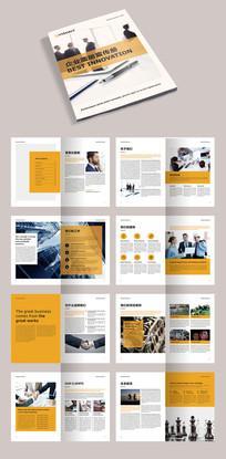 简约公司绿色企业画册宣传册