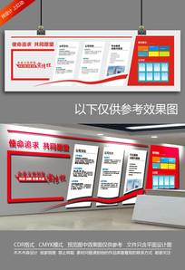 简约红色企业形象墙企业宣传栏
