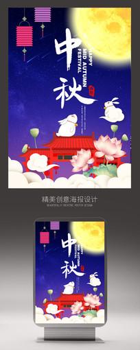 卡通中秋节促销海报设计
