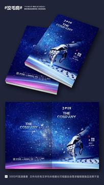 科技产品宣传画册封面