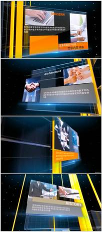 科技感信息新闻片头包装视频