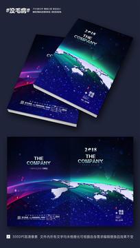 科技企业品牌宣传画册封面