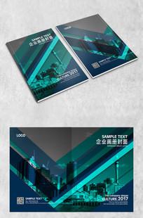 炫酷科技企业封面