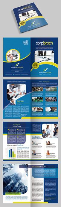 蓝色黄色企业宣传册产品画册