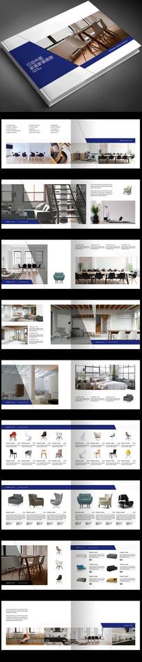 蓝色家居家具产品画册宣传册