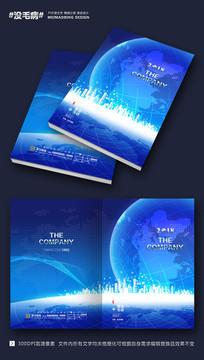 蓝色科技IT画册封面设计