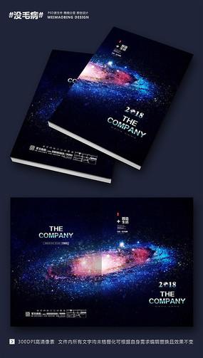 梦幻星空科技画册封面