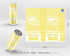柠檬果汁包装
