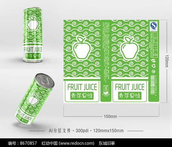 苹果果汁包装图片