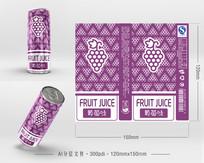 葡萄果汁包装 AI