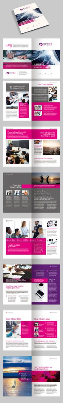 时尚创意公司企业画册宣传册