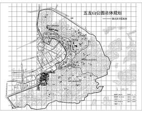 五龙山鹰状公园总体规划