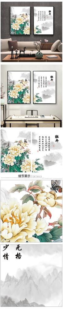 新中式牡丹二联装饰画