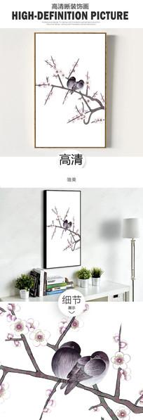 新中式手绘工笔花鸟装饰画