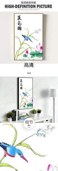 新中式手绘工笔花鸟装饰画 TIF